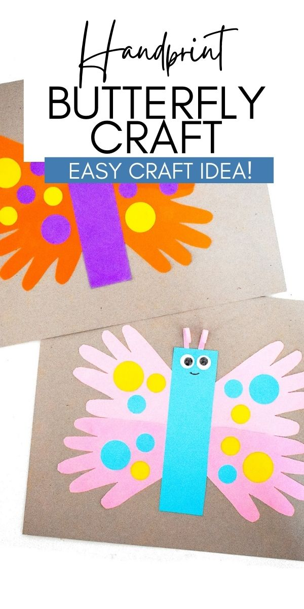 Looking for an easy and fun craft that doesn't take any prep time? This fun spring or summer craft is what you want! Make a Handprint Butterfly where you child's hand print is traced on paper and turned into a cute butterfly.